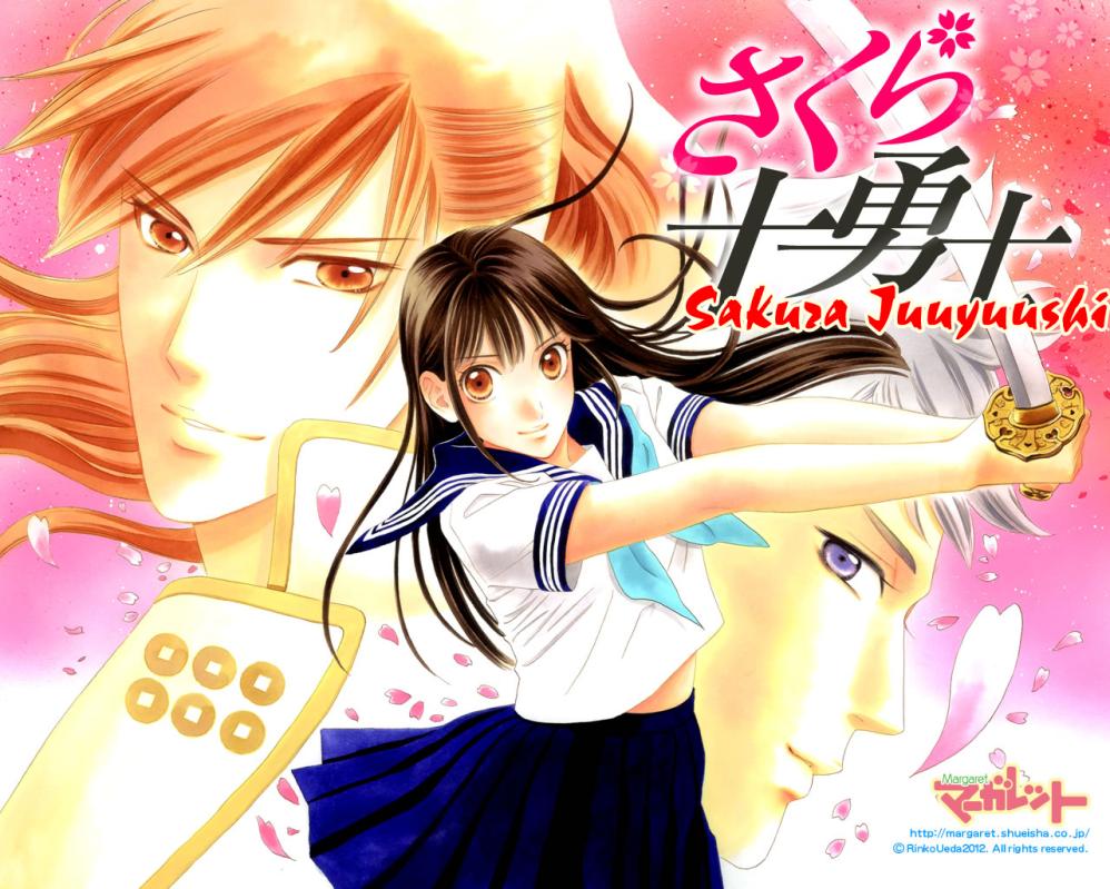 Sakura Juyushi chap 1 - Trang 2