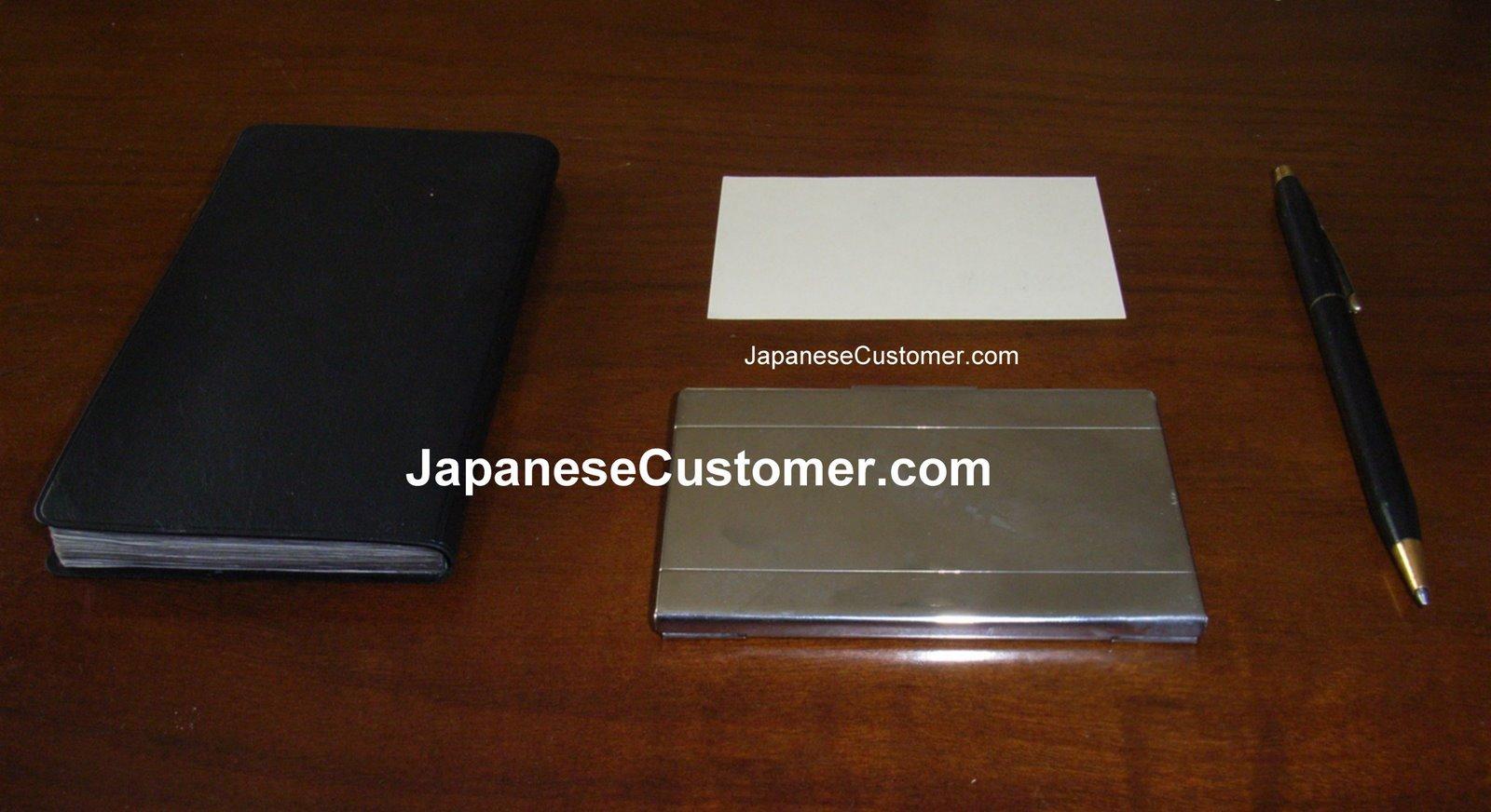 Japanese business etiquette Copyright Peter Hanami 2005