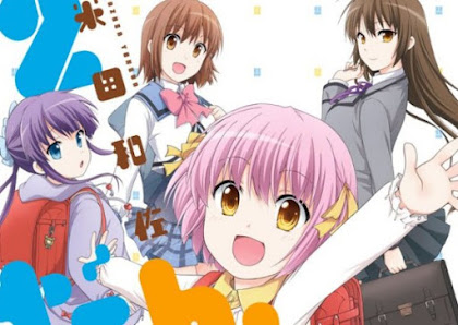 Danchigai OVA 1, Danchigai Anime Online, Danchigai Anime, Danchigai Online, Todos os Episódios de Danchigai, Danchigai Todos os Episódios Online, Danchigai Primeira Temporada, Animes Onlines, Baixar, Download, Dublado, Grátis, Epi