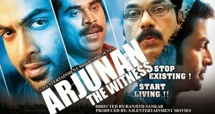Arjunan+The+Witness+2015+Hindi+Dubbed+WEBRip+480p+350mb.jpg (310×165)