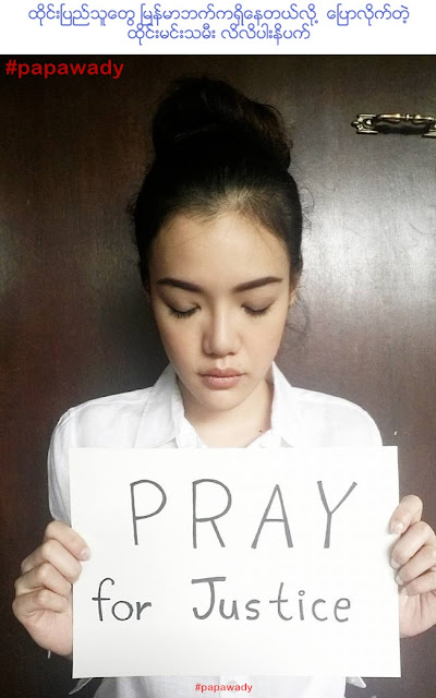 "Thai Model and Actress  Panipak Liky "" Pray For Justice """