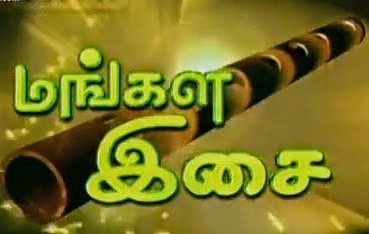 Mangala Isai Vijay Tv Tamil New Year Special Full Program Show HD Youtube 14th April 2014 Watch Online
