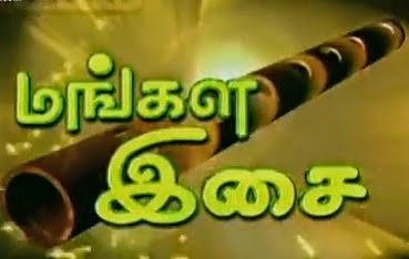 Mangala Isai Vijay Tv Tamil New Year Special Full Program Show HD Youtube 14th April 2014 Watch Online
