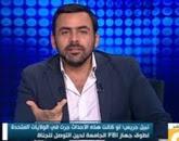السادة المحترمون  - مع يوسف الحسينى الإثنين 20-4-2015