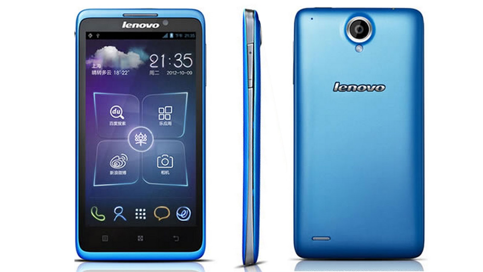 Phone Lenovo Android Phone Price mobile raptor lenovo s890 a really nice 5 inch android phone now 4 1 and gb of ram are substantial updates but what makes the worth considering despite much higher