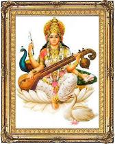 Sarswati Mata