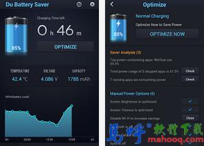 DU Battery Saver & Widgets APK / APP Download,好用的手機電池監控管理 APP 軟體下載