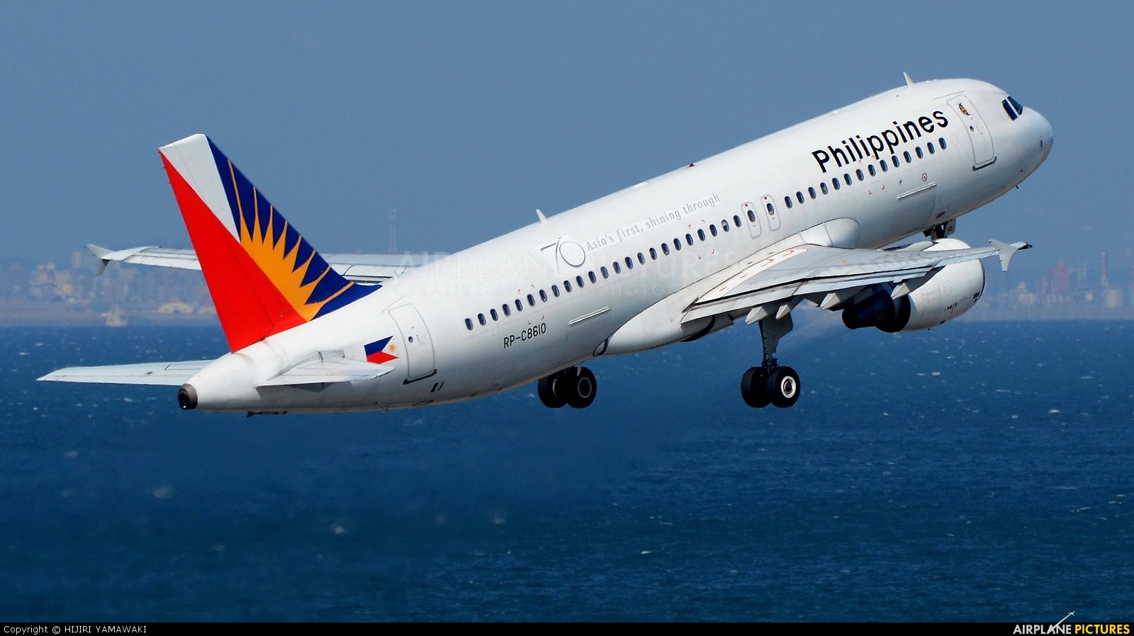 Download this Philippine Airlines Truly Shining Through picture