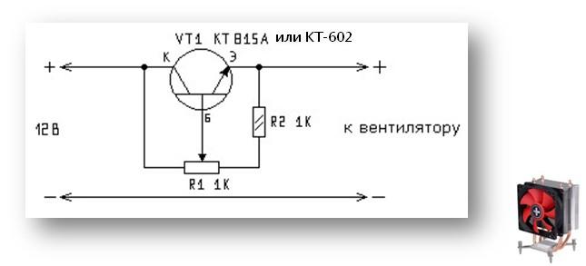 Регулятор оборотов электродвигателя 12в своими руками схема из 419