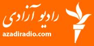 the streaming|Azadir Radio Live