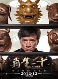 Chinese Zodiac Legendado Rmvb HDTS