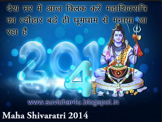 भगवान शिव की पूजा ईश्वर के रूप में न करके गुरू के रूप में किया जाता है