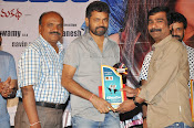 Romeo audio platinum disk function-thumbnail-11
