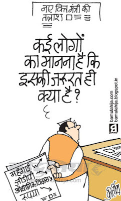 finance, pranab mukharjee, congress cartoon, upa government, economic growth, economy, indian political cartoon