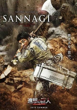 snk live action sannagi