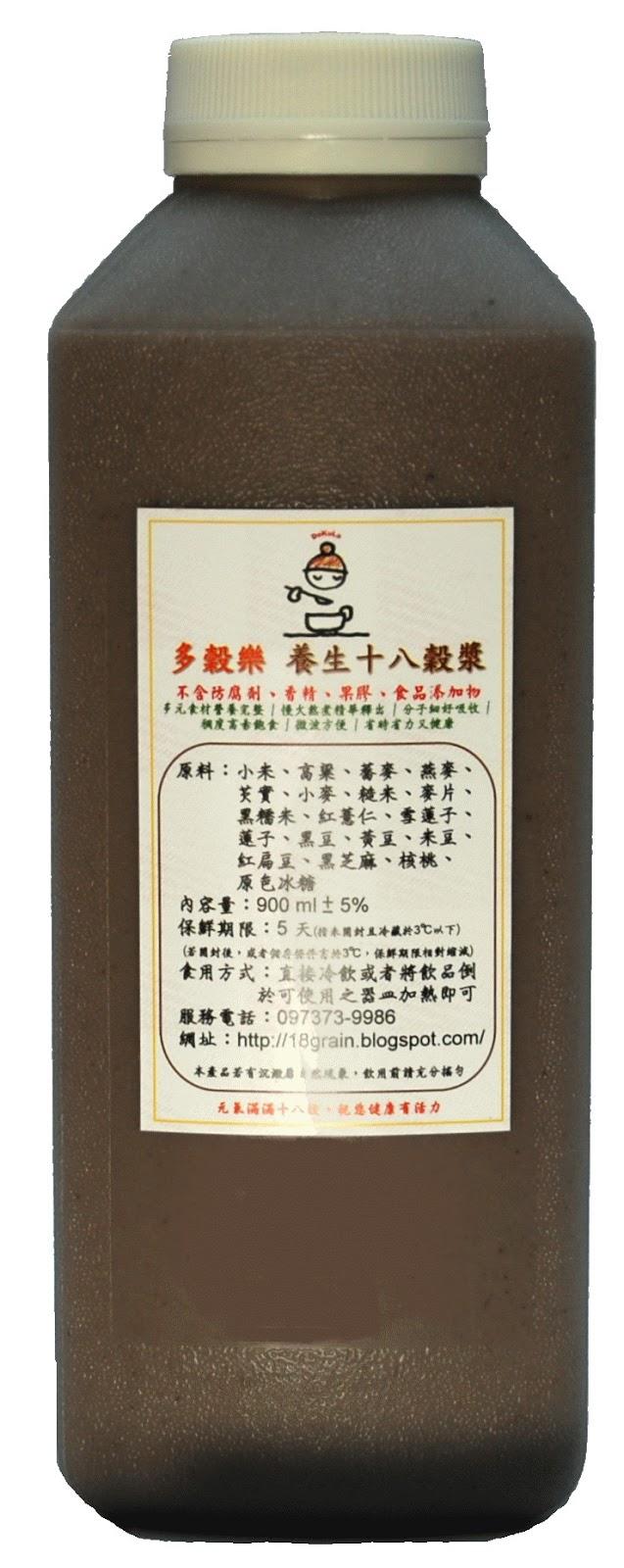 ... 穀漿 催芽黃金豆漿 催芽能量黑豆漿 紫米地瓜飯糰