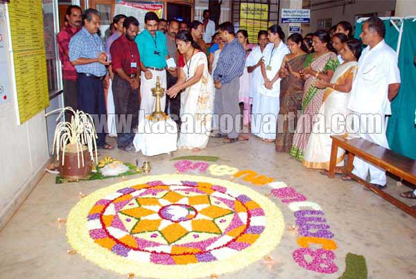 Onam celebration at General  Hospital
