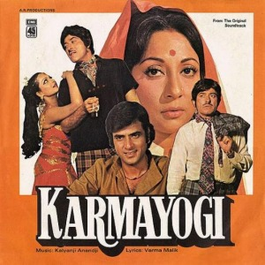 Karmayogi (1978)