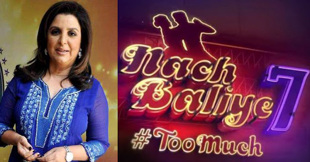 Farah Khan the new judge of Nach Baliye 7|Replace Marzi Pestonli