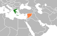 Μετά τη Συρία έρχεται η σειρά της Ελλάδος;
