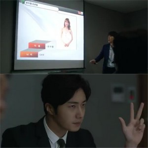 Sinopsis High End Crush Episode 3