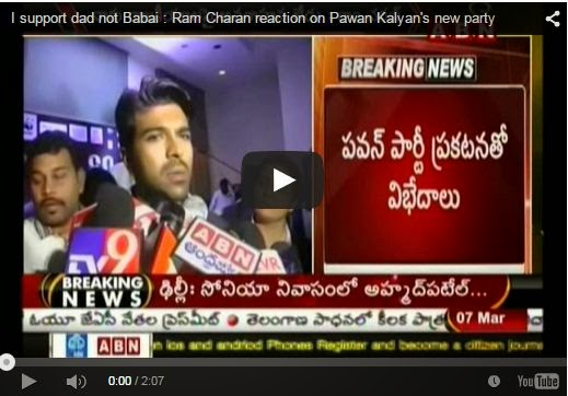 I support dad not Babai : Ram Charan reaction on Pawan Kalyan's new party