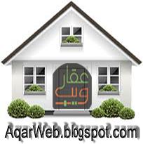 شقة تشطيب سوبر لوكس للبيع فى المنصورة شارع الجيش-شقق للبيع بالمنصورة-شقق للبيع فى المنصورة 2014