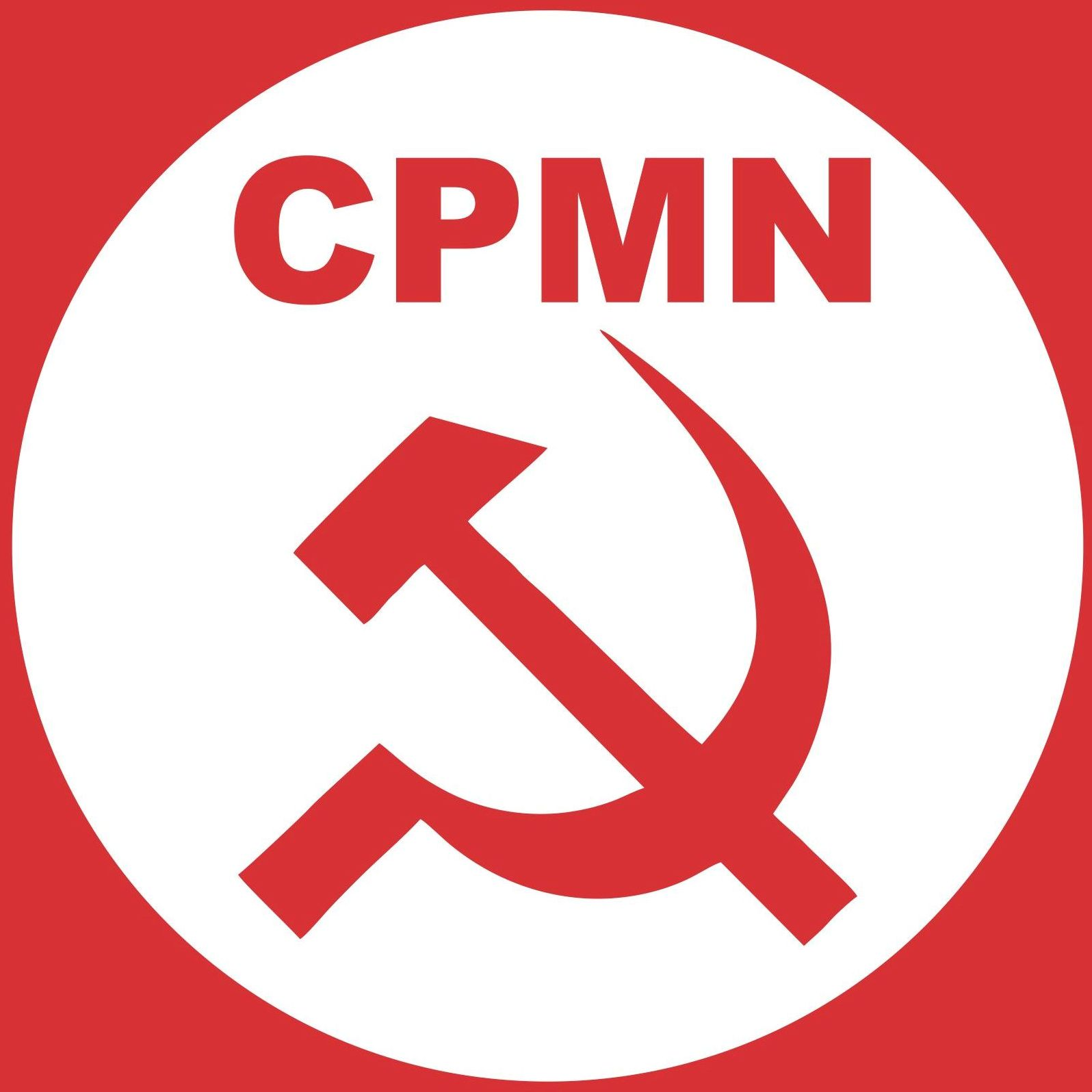 communist party of india 2 days ago  communist party of india (cpi) is a communist party in india it was formed on 26  december 1925 at the first party conference in kanpur.