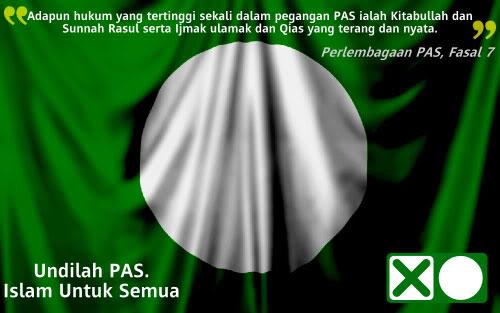 Pejuang Fisabilillah Pulau Pinang