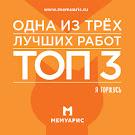 Я в ТОП-3 с работой по Густаву Климту