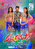 Pandaga Chesko movie wallpapers-thumbnail-5