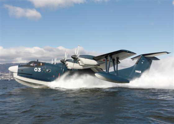 The Shinmaywa US-2 amphibious aircraft of Japan