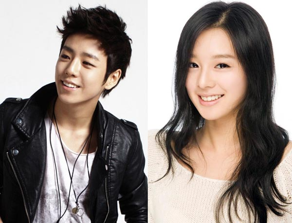 Lee Hyun-woo  amp  Kim Ji-wonKim Ji Won And Lee Hyun Woo