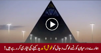 Is Saudi government also helping to welcome Dajjal