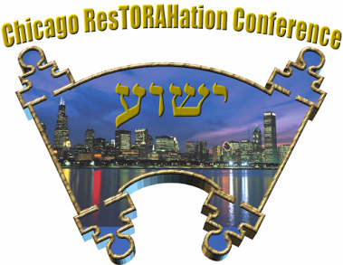 Chicago ResTORAHation Conferences
