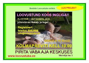 Loovustund koos Ingliga - kolmapäeviti kell 10 PIRITAL