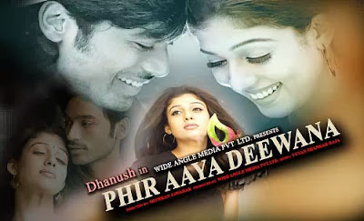 Poster Of Phir Aaya Deewana (2008) In hindi dubbed Dual Audio 300MB Compressed Small Size Pc Movie Free Download Only At World4ufree.Org