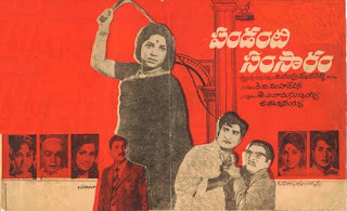 Pandanti Samsaram Telugu Mp3 Songs Free  Download  1975