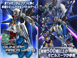 Gundam Area Wars ガンダムエリアウォーズ Apk