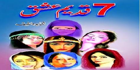 http://books.google.com.pk/books?id=KfZpBQAAQBAJ&lpg=PA1&pg=PA1#v=onepage&q&f=false