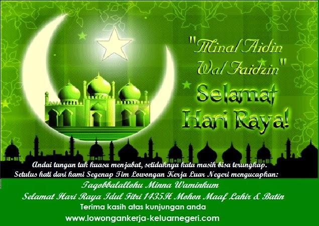Selamat Hari Raya Idul Fitri 1435H - Kontak  Ali Syarief 0896-8186-7573 0877-8195-8889 - 081320432002-Pin 74BAF1FB