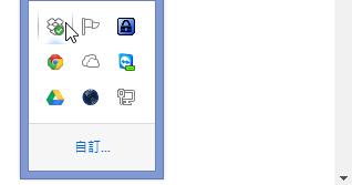 最佳檔案救援軟體也需要的100%救回誤刪檔案教學