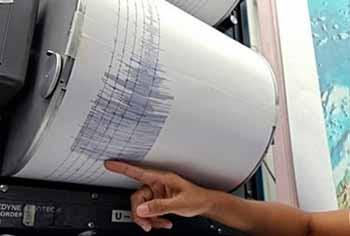 http://2.bp.blogspot.com/-eTrwK_w7h1c/TmD9CSW2IFI/AAAAAAAAAQ8/wKC6_rw7joY/s400/sismo-en-argentina-2011-01-01-25218.jpg