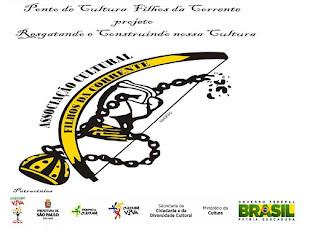 Capoeira na SEDE