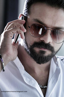Jayasurya in malayalam movie Hotel California