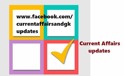 Current affairs updates till 12 June