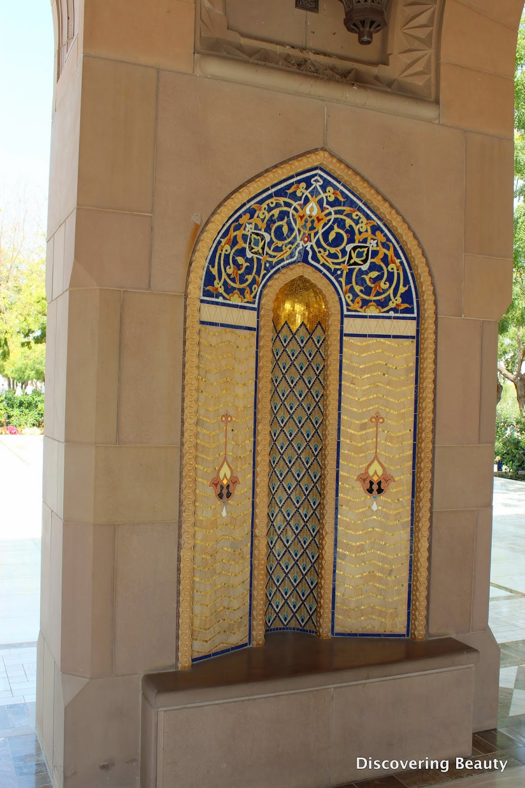 Muscat Grand Mosque design