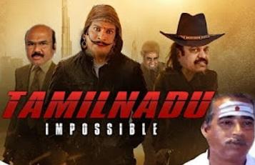 Tamilnadu Impossible | Chennai Rain | Video Memes