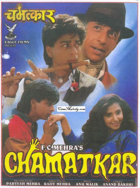 Chamatkar  1992
