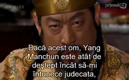 Destinul regelui: forţa unui conducător puternic, Yang Manchun